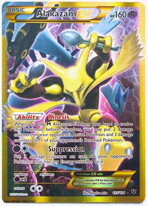 Xy10 Fates Collide - 125/124 Alakazam EX (full art) - GOLD