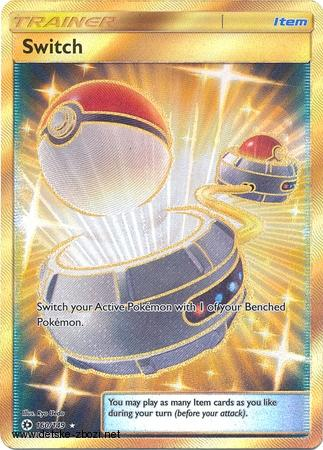 Sm01 SM - 160/149 Switch - Trainer (full art - gold)