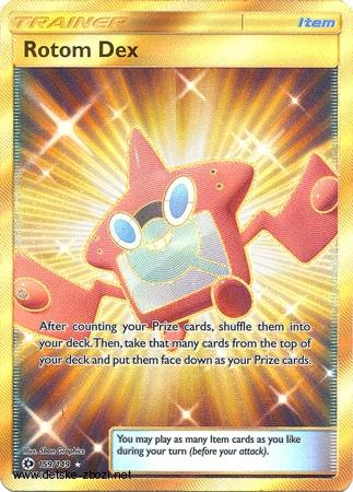 Sm01 SM - 159/149 Rotom Dex - Trainer (full art - gold)ull art - rainbow)