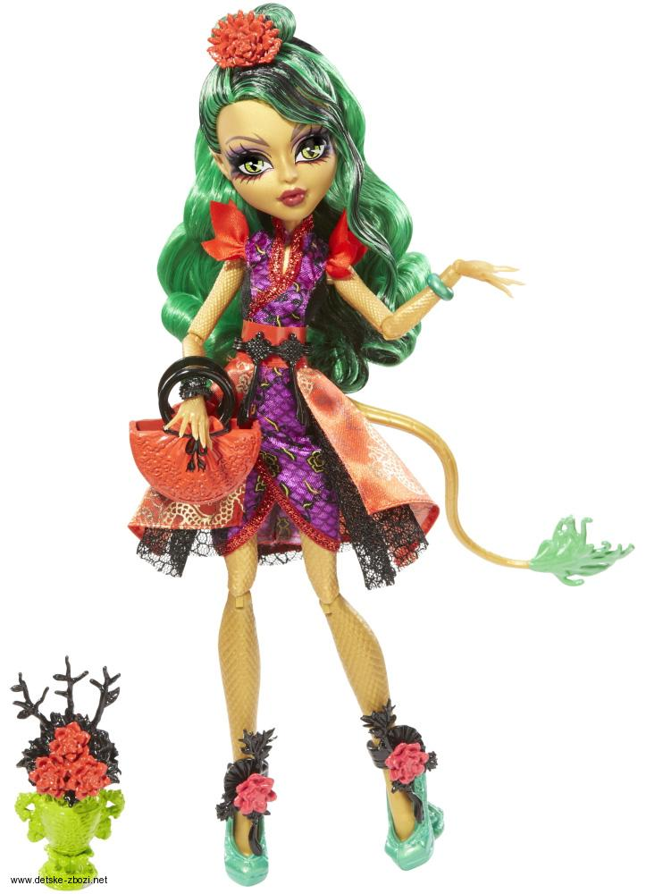 Monster High Rozkvétání Jinafire Long